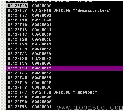逆向工程学习第二天--动手开发自己的第一个shellcode