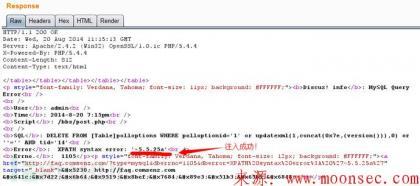 Discuz 5.x/6.x/7.x投票SQL注入分析