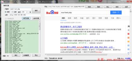 暗月百度&谷歌批量URL批量获取工具1.2