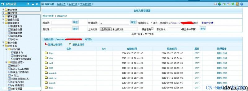 phpcms 2008 sp4 后台低权限拿shell(自身安全功能导致)