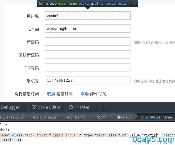 天天团购最新版任意用户密码修改