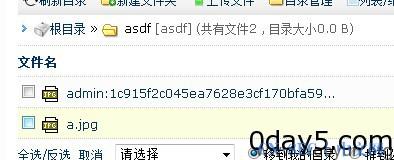 phpdisk最新20140529版注入 无视防御