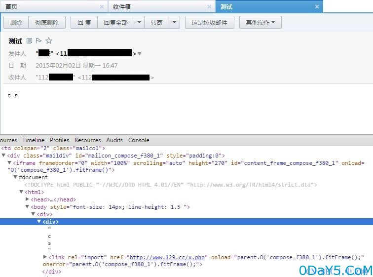 eYou邮件系统邮件正文存储型XSS2(内附eYouXSS影响证明)