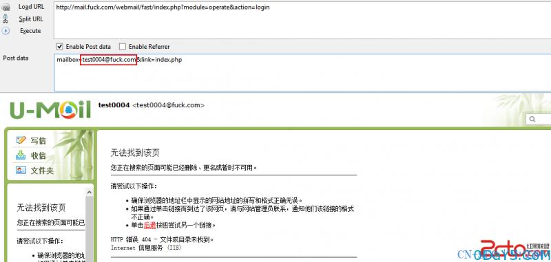 U-Mail邮件系统批量getshell(真正无限制,无需普通帐号)
