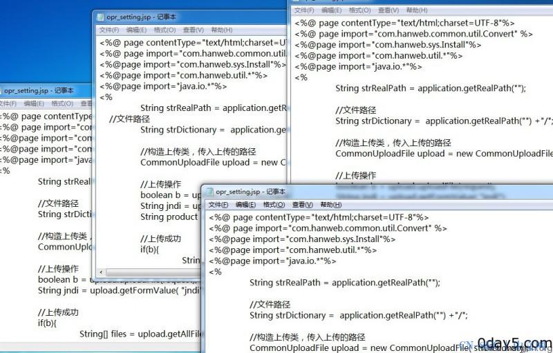 大汉jbook、jget、jvideo、source、jphoto和lm的通用越权漏洞