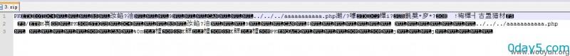 finecms 最新版v2.3.3前台getshell