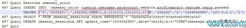 CmsEasy最新版多处SQL注入附如何从一处到多处漏洞快速挖掘定位