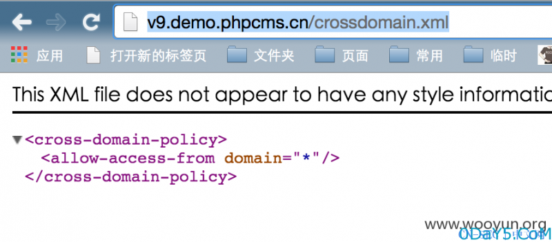 PHPCMS后台CSRF加管理两种方法POC
