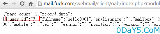U-mail邮件系统又一getshell