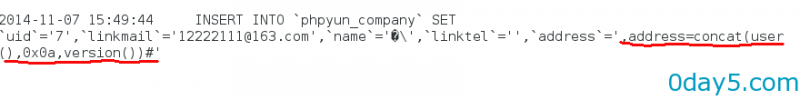 PHP云人才系统SQL注入