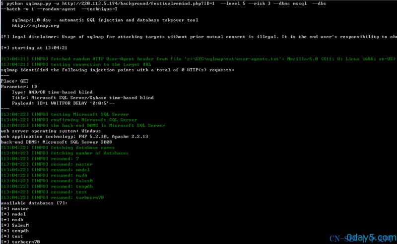 用友TruboCRM管理系统SQL注入