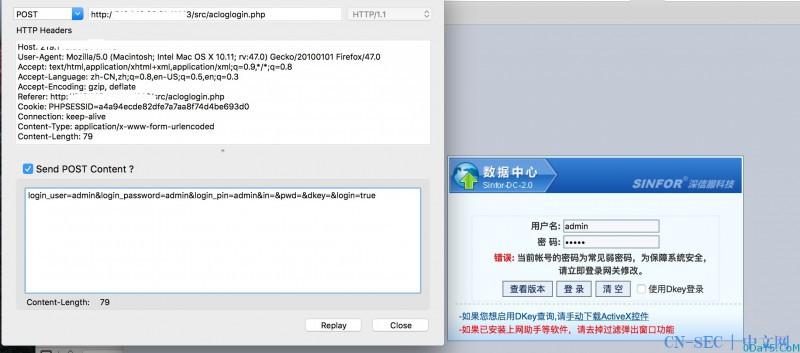 深信服数据中心2.0某处存在命令执行漏洞