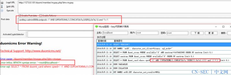 多米CMS最新版1.3版本注入