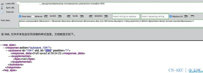 WordPress-Mailpress远程代码执行漏洞