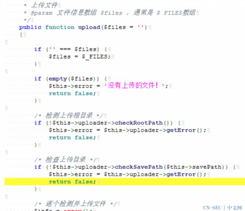 OpenSNS任意文件删除+IIS6.0(getshell)