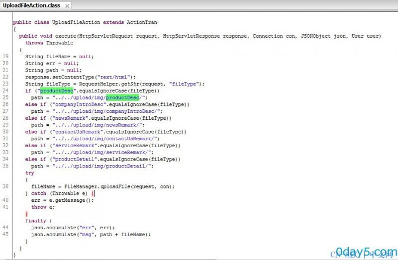 某建站系统存在通用型文件上传导致任意代码执行
