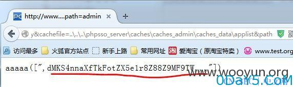 PHPCMS最新版本authkey泄露可注射拿shell