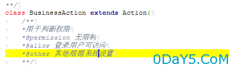 无需登录-悟空CRM 存储型XSS
