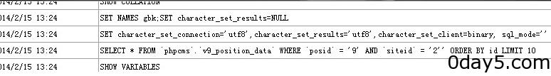 phpcms最新版本sql注射一枚