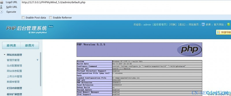 phpmywind 5.0 后台GetShell漏洞