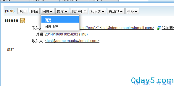 winmail邮件系统存储型跨站