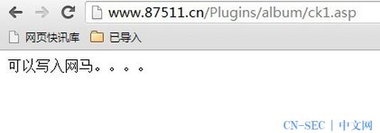 PJ博客批量可以获取webshell
