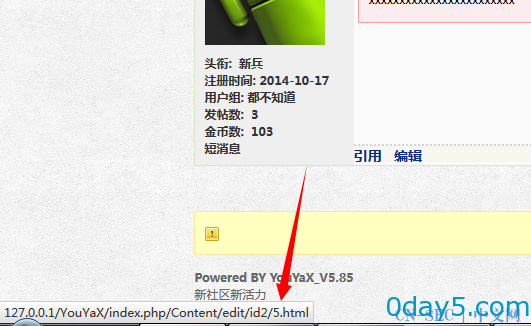 Youyax最新版(V5.85)注入一枚