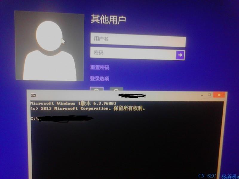 利用百度输入法绕过windows登录和提权服务器