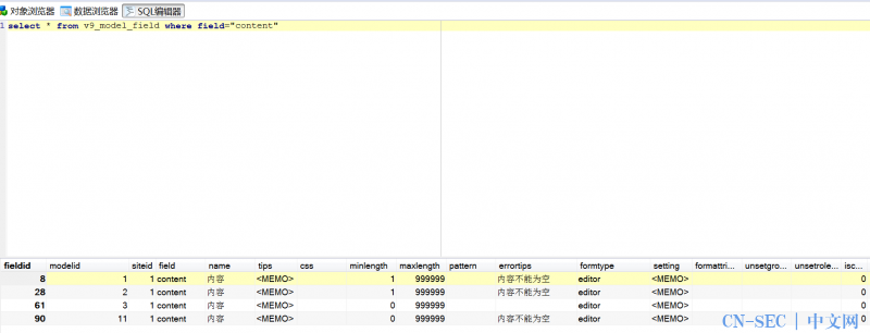 phpcms v9前台getshell
