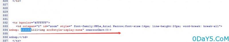 WinMail邮件系统存储型xss漏洞打包过滤规则形同虚设