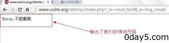 建站之星模糊测试实战之任意文件上传漏洞