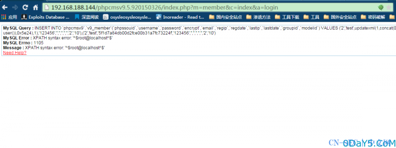 PHPCMS用户登陆SQL注入漏洞分析