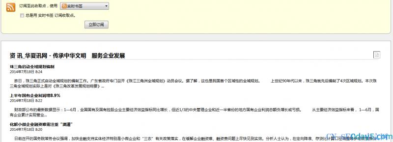 网钛文章管理系统(OTCMS)2.84 SQL注射漏洞