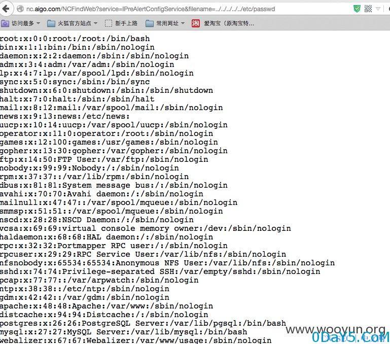 用友ERP-NC某处通用文件包含漏洞