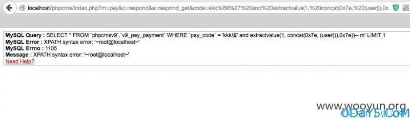 一个不应该出现的错误导致phpcmsV9.6被秒杀