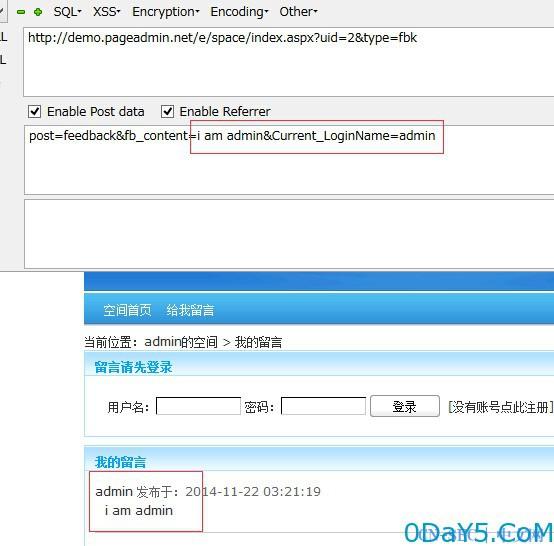 PageAdmin几个设计缺陷导致的安全漏洞