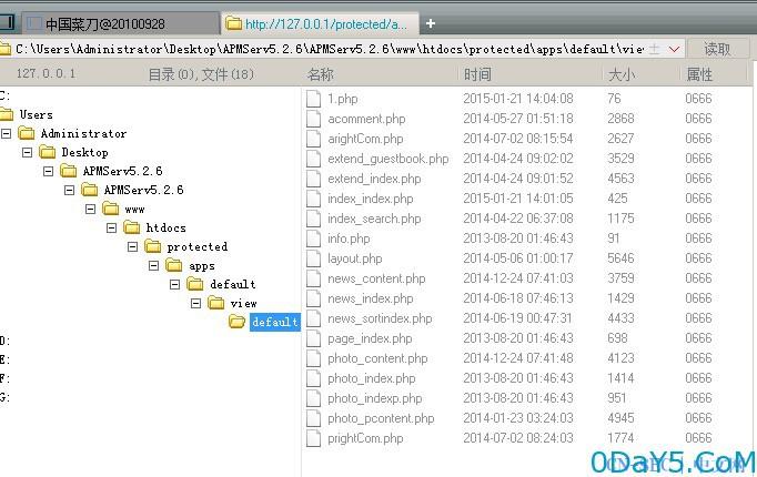 YXcms后台csrf添加管理员+getshell
