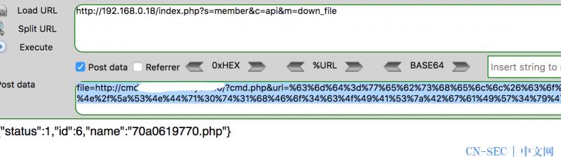 通杀FineCMS5.0.8及版本以下getshell漏洞的