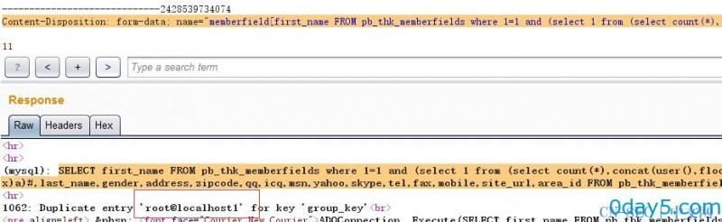 PHPB2B注入#2(绕过过滤)