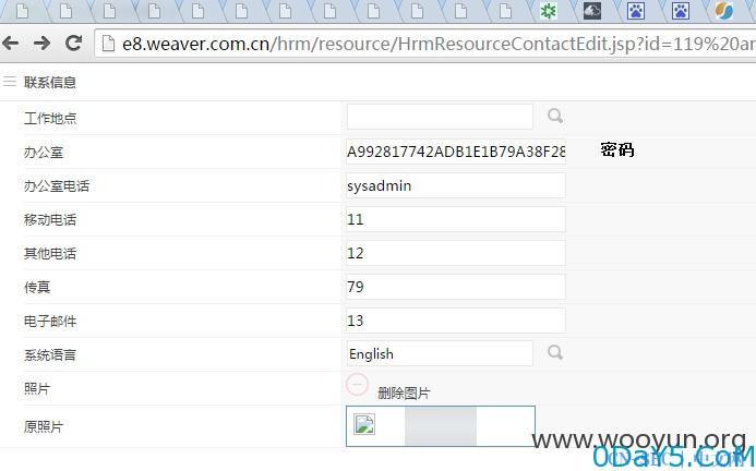 泛微e-cology v8直接获取数据的SQL注入漏洞
