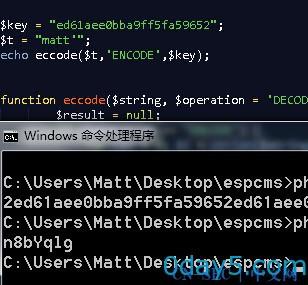 ESPCMS最新 V5.8.14.03.03 UTF8 正式版暴力注入
