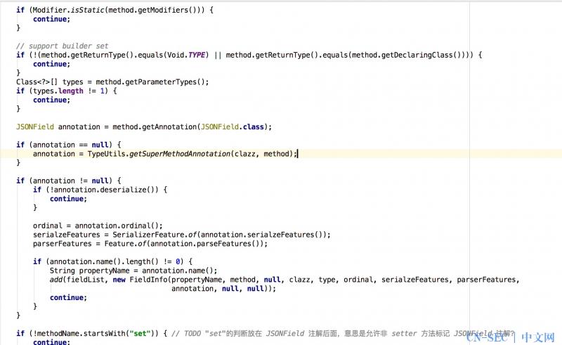 fastjson 远程代码执行漏洞分析