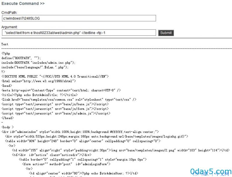 星外虚拟主机跨web目录文件读取漏洞