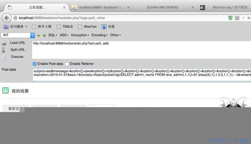 iWebsns最新版SQL注入