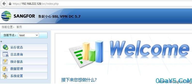 深信服SSL VPN外置数据中心敏感信息泄漏&SQL注入漏洞可导致getshell