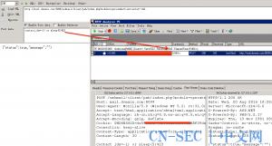Umail最新版SQL注入