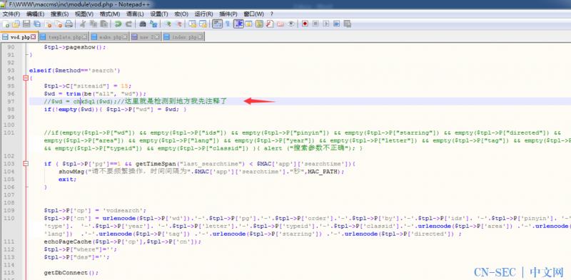 Maccms8.x 命令执行漏洞分析